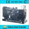 250kva Perkins generator