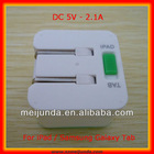 Universal USB Travel Charger Adapter 5V 2.1A (MJD-0912)