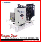 High Quality 20kVA/16kW Diesel Engine Generator Powered by Perkins