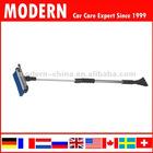 """68""""super extender snow broom"""