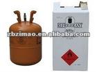 Freon gas R600A