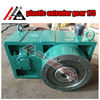 compact gear box gear reduction high efficiency helical gear box