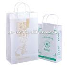 PP Non Woven Shopping Bag SCPB-77