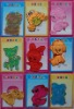 Hot!!cartoon animal terylene embroidered sticker