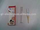 Household digital thermometer