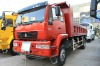Technology upgrade HOWO 4*2 Dump Truck
