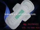 negative ion sanitary napkin