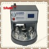 High efficiency automatic button making machine