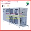 XG-100/J(300BPH) Jiangmen Angel 5 gallon filling and capping machine bottle water machine