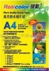 A3/A4 adhesive photo paper