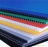 high quality pp corrugated board