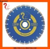 Concrete and Asphalt Diamond Cutting Blade