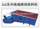Electric Magnetic vibrating feeder price
