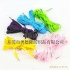 colorful nylon flat shoestring