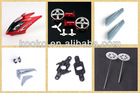 Wholesale Spare parts rc kits for AVATAR F103 4ch rc helicopters