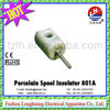 Insulator LH801A Ceramic/Porcelain Pin-type electric fence insulator