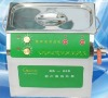 BG-03C Ultrasonic Cleaner/Ultrasonic washing machine/Industrial Cleaner/Industrial Washing Machine/Ultrasonic machine