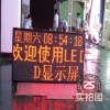 LED Display sign, P10 LED moving message display,LED sign programmable