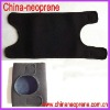 Neoprene Elbow Guard