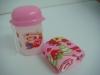 plastic towel container