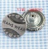 gun smoke jeans button with words,Zinc alloy rivet jeans buttons with words,1.7cm diameter