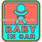 el car sticker