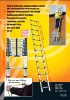aluminum lightweight telescopic extension ladder