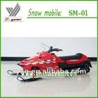 ski-doo, 125cc SM-01
