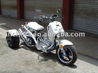 High quality Trike 150cc engine,Japan high technic quality