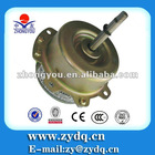 ac motor for ventilator exhaust fan