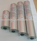 HID Torch battery