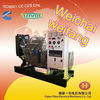 Good price !weichai 10kva to 250kva generator set