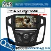 special car dvd player for 2012 focus dvd gps navigation and audio with GPS system