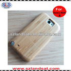 Factory direct sale wood case for samsung galaxy note ii BCS05