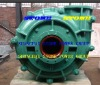 SHM-12ST mining slurry pump with hard metal