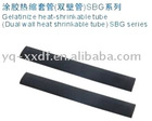 Gelatinized heat-shrinkable tube (SBG series)