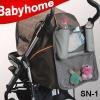 portable stroller mesh bag