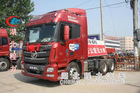 Hot sale!!Foton Auman GTL 6X4 tractor truck&Parts