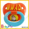 baby pacifier with ring