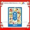 2013 Promotion Wall Calendar