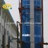 YPL Pressure Spray Cooling Granulator (Congealing Granulator)