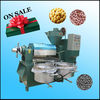2468 Christmas Promo ON SALE cook oil making machine 0086 15093305912