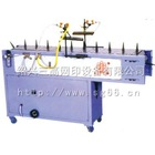 Semi-automatic flame treatment machine