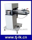 YCK-2AM card cutting machine