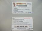 Plastic telecom calling cards