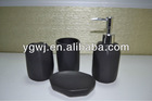 rubber coating bath sets