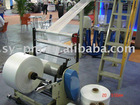Film Blowing Machine (SJ-50)