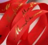Golden Foil Printing Holiday Ribbon