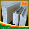 Lightweight and Random Partition Wall Sandwich Panel