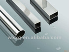 square and round pipe